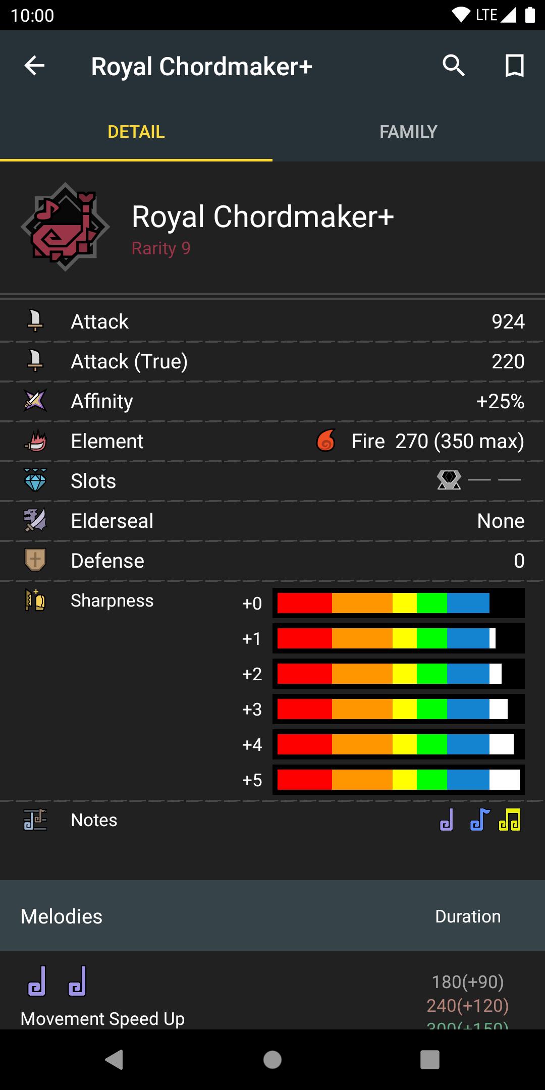 capture d'écran de l'application