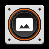 icona del pacchetto