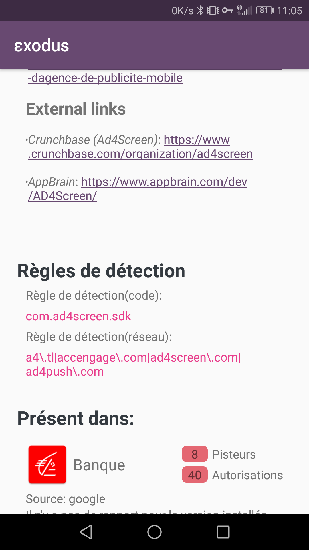 capture d'écran de l'application